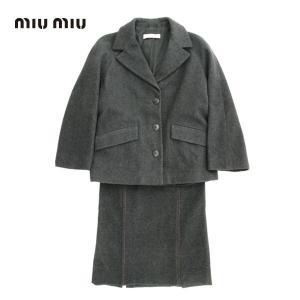 ミュウミュウ ジャケット スカート セットアップ スーツ MIU MIU|pomps