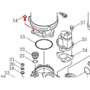 カワエースN3部品 (14) ボルト M8X16 3個セット カワエースN3-135.136用|pompu
