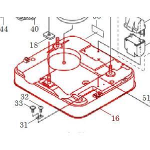 カワエースN3部品 (16) ベース カワエースN3-135.136用|pompu