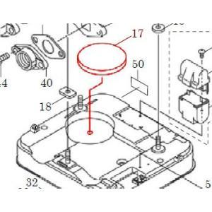 カワエースN3部品 (17) 吸音体 カワエースN3-135.136用|pompu