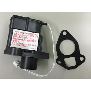 流量スイッチ 26.6 NB/N3/NBK-400/750 川本製作所純正部品(25)