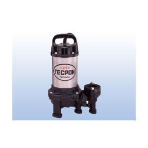 寺田ポンプ 清水〜汚物を含む水 PX250、PX250T 非自動 pompu