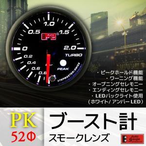 オートゲージ ブースト計 52Φ PK スイス製モーター スモークレンズ ピーク ワーニング機能 52mm 52PKBOB|pond