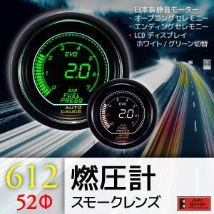 オートゲージ 燃圧計 52Φ 612 EVO 日本製モーター デジタルLCDディスプレイ ホワイト グリーン 52mm 612FP|pond