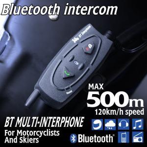 バイク インカム イヤホン Bluetooth ブルートゥース トランシーバー 無線 ワイヤレス ツーリング 500m通話可能 A05A|pond