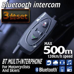 3台セット バイク インカム イヤホン Bluetooth ブルートゥース トランシーバー 無線 ワイヤレス ツーリング 500m通話可能 A05ASET3|pond