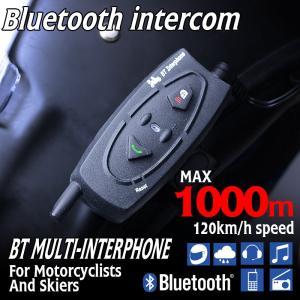 バイク インカム イヤホン Bluetooth ブルートゥース トランシーバー 無線 ワイヤレス ツーリング 1000m通話可能 A05B|pond