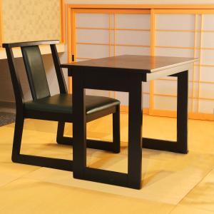 和風 座椅子 高座椅子 和座敷チェア テーブル 2点セット 畳部屋 和室 家具インテリア 木製 CHAIR|pond