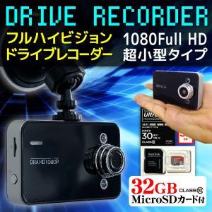 MicroSDカード32GBセット ドライブレコーダー ドラレコ フルHD 1080P 常時録画 防犯カメラ カーカメラ 最新 動体感知 エンジン連動 エンドレス録画|pond