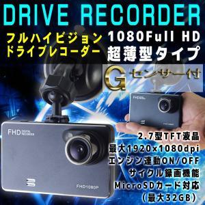 ドライブレコーダー ドラレコ 防犯カメラ 車載カメラ フルHD 1080P 最新 コンパクト HDMI 動体感知 Gセンサー付 エンジン連動 自動録画|pond