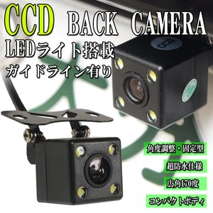 バックカメラ LEDライト付 CCD 高画質 ガイドライン 表示有 小型 角度調整可能 ブラック 黒 防水 防塵 IP68 DRBM02|pond