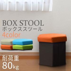 収納スツール ボックススツール 布製 六角形 収納ボックス 椅子 チェアー オットマン おしゃれ 折りたたみ|pond