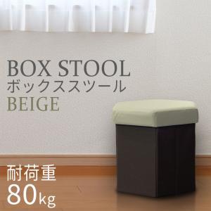 収納スツール ボックススツール ベージュ 布製 六角形 収納ボックス 椅子 チェアー オットマン おしゃれ 折りたたみ|pond