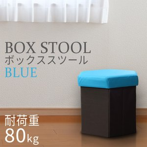 収納スツール ボックススツール ブルー 布製 六角形 収納ボックス 椅子 チェアー オットマン おしゃれ 折りたたみ|pond