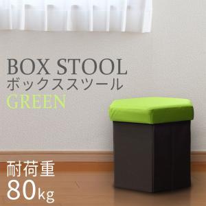 収納スツール ボックススツール グリーン 布製 六角形 収納ボックス 椅子 チェアー オットマン おしゃれ 折りたたみ|pond