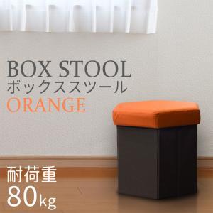 収納スツール ボックススツール オレンジ 布製 六角形 収納ボックス 椅子 チェアー オットマン おしゃれ 折りたたみ|pond