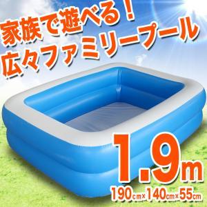 水遊び プール 2m x 1.5m ビニール 2気室 ベビー キッズ 子供 幼児 四角 ベランダ バルコニー デッキ|pond