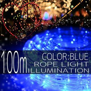 イルミネーションライト LED チューブ ロープ ライト クリスマスツリー ハロウィン お祭り 電飾 100M 3000灯 青 ブルー 延長用 IRMRB100|pond