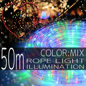 イルミネーションライト LED チューブ ロープ ライト クリスマスツリー ハロウィン お祭り 電飾 50M 1500灯 赤 青 緑 黄 ミックス 延長用 IRMRM050|pond