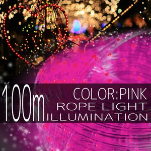 イルミネーションライト LED チューブ ロープ ライト クリスマスツリー ハロウィン お祭り 電飾 100M 3000灯 桃 ピンク 延長用 IRMRP100|pond