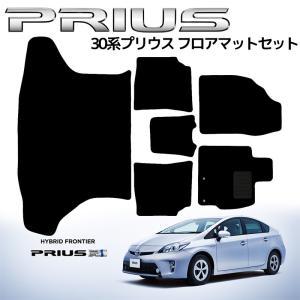 30系 プリウス ZVW30 フロアマット トヨタ 黒 5人乗り 6P 6点セット ラゲッジマット付 セカンド サード MAT003|pond