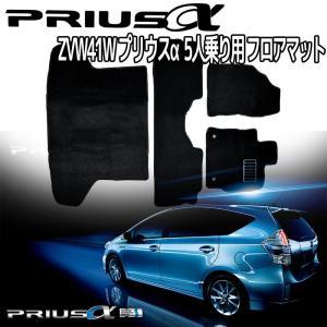 トヨタ プリウスα プリウスアルファ フロアマット ZVW41W 5人乗り 4P 4点セット 黒 ブラック ラゲッジマット付 MAT012|pond