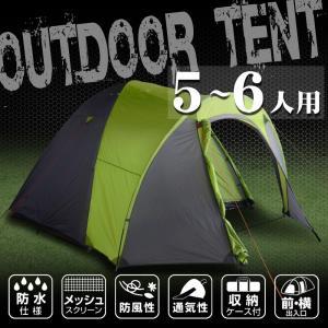 テント キャンプ ドームテント 6人用 日よけ フル サイド クローズ ファミリー アウトドア 防災 大型 防水 防風 耐水 オールシーズン 災害 簡単収納 ODTT6GR|pond