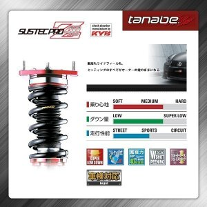 車高調 ノア ヴォクシー AZR60G H13/11〜H19/5 トヨタ サスペンション タナベ SUSTEC PRO Z40 サステックプロ 車高調キット|pond