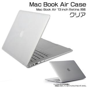 大切なMacbookを傷や汚れからガード!   固く柔軟性のあるポリカーボネート素材で持ち運びの際の...