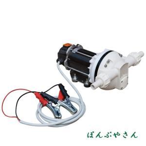EV-12Ad 電動ポンプ DC12V ポンプ単体 ハンディポンプ AdBlue アドブルー 尿素水 EV12Ad|ponpu