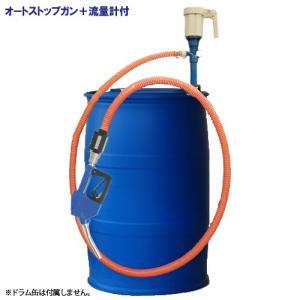Ad-1LATNP25AdK24 リチウム充電式 樹脂ドラム用ポンプ アドスター アドブルー用 AdBlue ホース2m C-TYPE 計量オートストップガン付 Ad1L ponpu