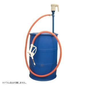 Ad-1LPPSK24 リチウム充電式 樹脂ドラム用ポンプ アドスター アドブルー用 AdBlue ホース2m A-TYPE 手動ガンノズルと流量計付 Ad1L ponpu