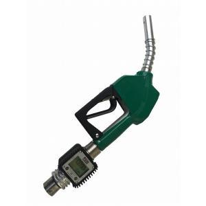 ATNH-FAK24 計量オートストップガンノズル 灯油/軽油専用 FA100 FD12 FD24 CP51Z専用継手付 流量計ガンノズル付 ATNHFAK24|ponpu