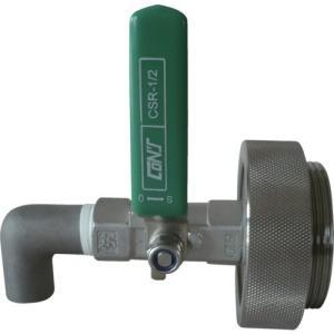 DMY-20 ドラムコック 缶口径 G2インチ用 ステンレス製 ドラム缶用 溶剤/薬品/洗浄剤/低粘度液体用 DMY20|ponpu