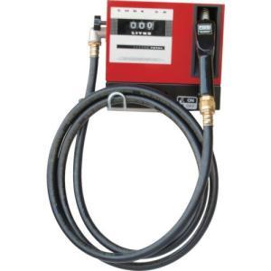 CUBE-56T 電動 計量ポンプユニット 卓上 灯油/軽油専用 CUBE56T|ponpu