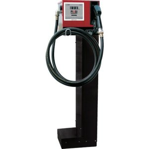 CUBE-56S 電動 計量ポンプユニット スタンド式 灯油/軽油専用 CUBE56S|ponpu