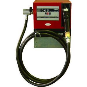 CUBE-56K 電動 計量ポンプユニット 壁掛式 灯油/軽油専用 CUBE56K|ponpu