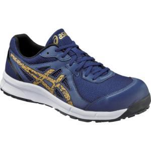 FCP106.4994-26.5 作業靴 安全靴 アシックス CP106 インディゴXゴールド 26...
