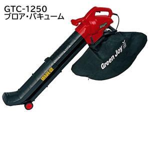 GTC-1250 伸縮式 ブロアー バキューム キンボシ ブロア ブロワ グリーンジョイ 庭 掃除 落ち葉 ゴミ ブロワー GTC1250 旧型式GTC-1300 GTC1300|ponpu