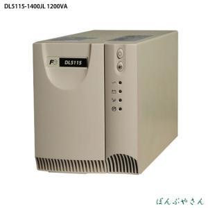 DL5115-1400JL 富士電機 UPS 1200VA 本体17.2Kg 100V 単相2線 コンパクト形 回転数 制御 装置 DL51151400JL|ponpu