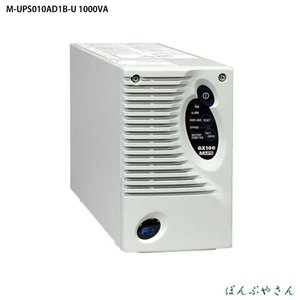 M-UPS010AD1B-U 富士電機 UPS 1000VA 13.5Kg 自立・ラック兼用 85〜138V 単相2線 コンパクト形 回転数 制御 装置 MUPS010AD1BU|ponpu