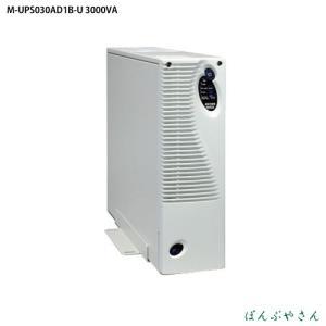 M-UPS030AD1B-U 富士電機 UPS 3000VA 39Kg 自立・ラック兼用 85〜138V 単相2線 コンパクト形 回転数 制御 装置 MUPS030AD1BU|ponpu