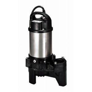 40PU2.25S 水中ポンプ ツルミ 汚物汚水用 ハイスピン ポンプ 100V 50Hz ツルミポンプ 鶴見製作所|ponpu