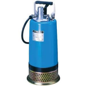 LB-150 水中ポンプ 100V 50Hz ツルミ 土木工事用 LB型 ハイスピン ポンプ ツルミポンプ 鶴見製作所 LB150|ponpu