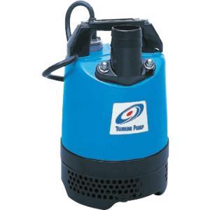 LB-250 水中ポンプ 100V 60Hz ツルミ 土木工事用 LB型 ハイスピン ポンプ ツルミポンプ 鶴見製作所 LB250|ponpu