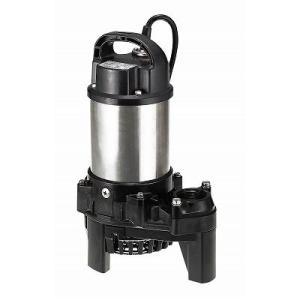 50PSF2.75 ツルミ 汚水用 水中ポンプ 200V 50Hz ツルミポンプ 鶴見製作所|ponpu