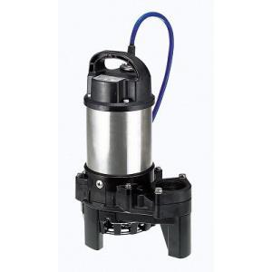 50TM2.75 海水用 水中ポンプ 200V 50Hz ツルミポンプ 鶴見製作所|ponpu