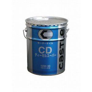 トヨタ純正ディーゼルスーパーオイル CD 10W-30 (20L)|ponpu