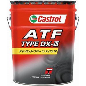 CASTROL ATF TYPE DX-III (20L)|ponpu