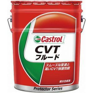 CASTROL CVT FLUID(20L)|ponpu
